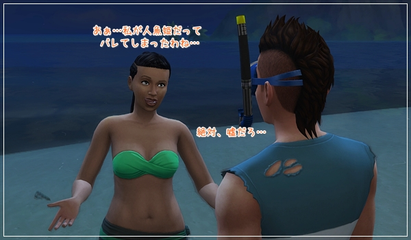 ILKealoha22-42.jpg