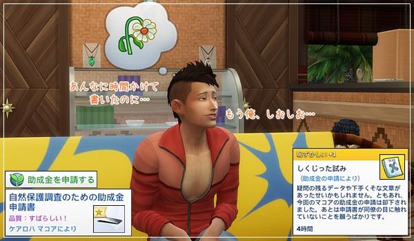 ILKealoha24-12.jpg