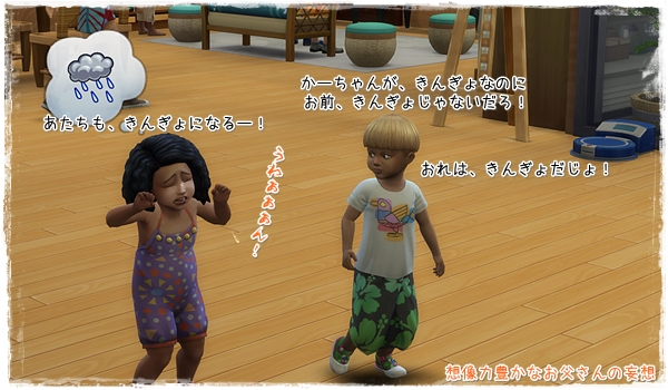 ILKealoha24-14-1.jpg
