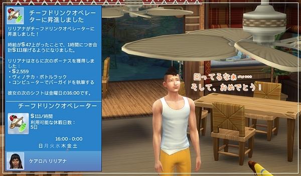 ILKealoha24-16.jpg