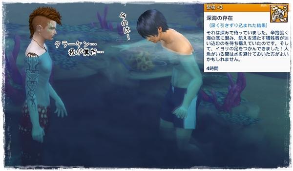 ILKealoha24-31.jpg