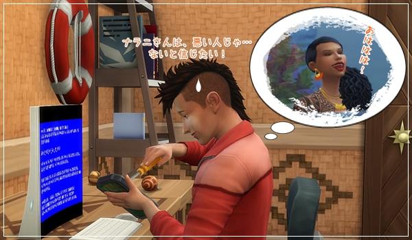 ILKealoha24-46.jpg