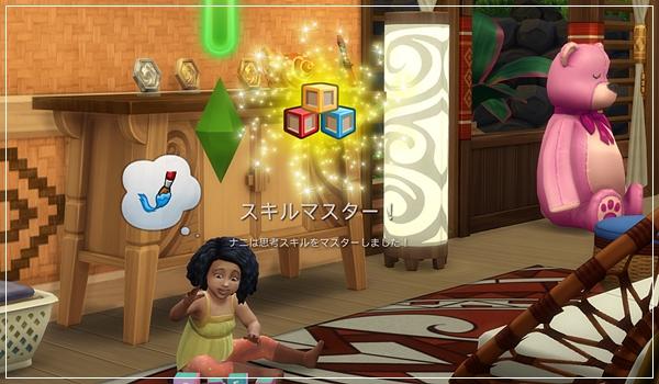 ILKealoha24-9.jpg