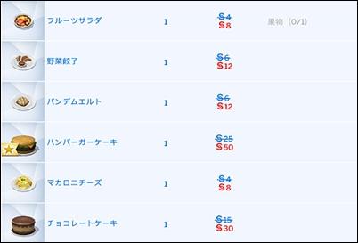 ILKealoha25-29.jpg