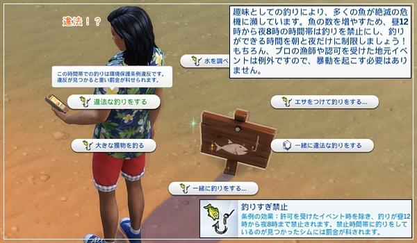 ILKealoha29-1.jpg