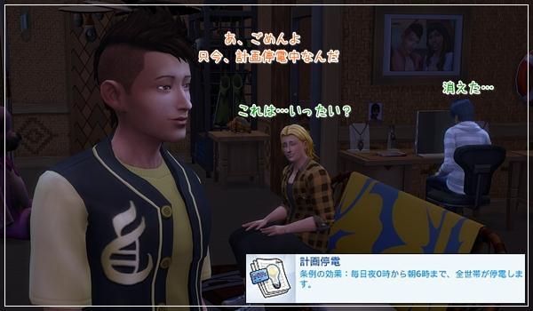 ILKealoha29-22.jpg
