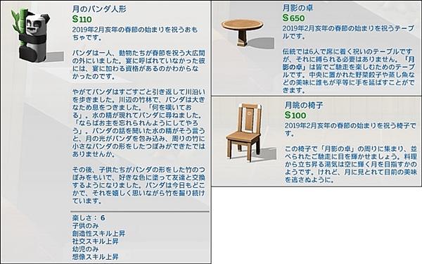 PC149-4.jpg