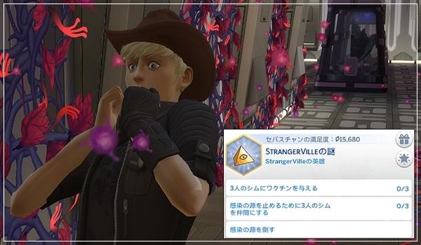 StVval4-18.jpg