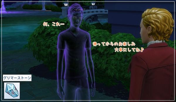 TS4_RoM_Trial1-55.jpg