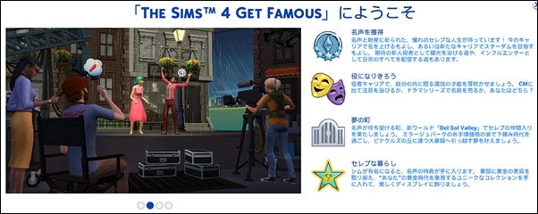 TS4_famousTrial-1.jpg