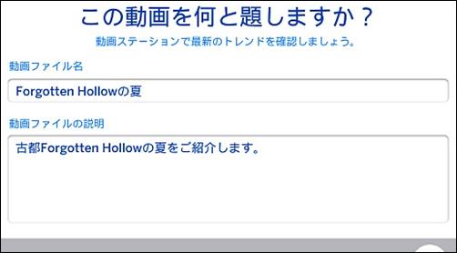 TS4_famousTrial-100.jpg