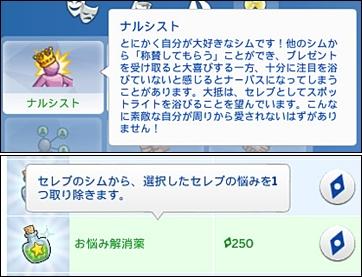 TS4_famousTrial-120.jpg