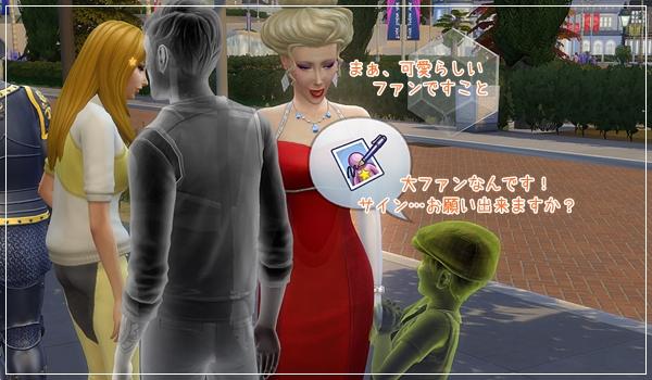 TS4_famousTrial-39.jpg