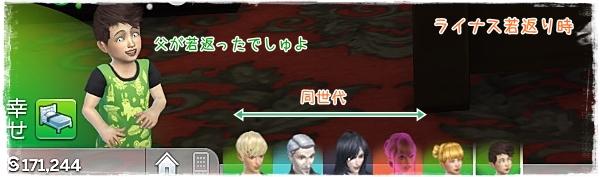 TS4_famousTrial-7.jpg