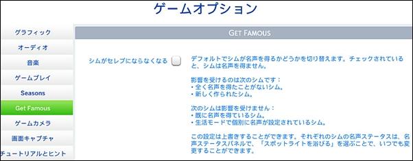TS4_famousTrial-9.jpg