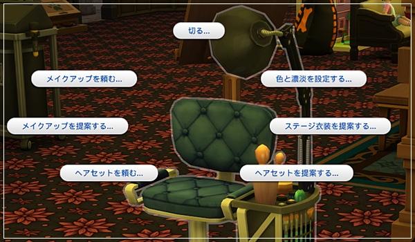 TS4_famousTrial-90.jpg