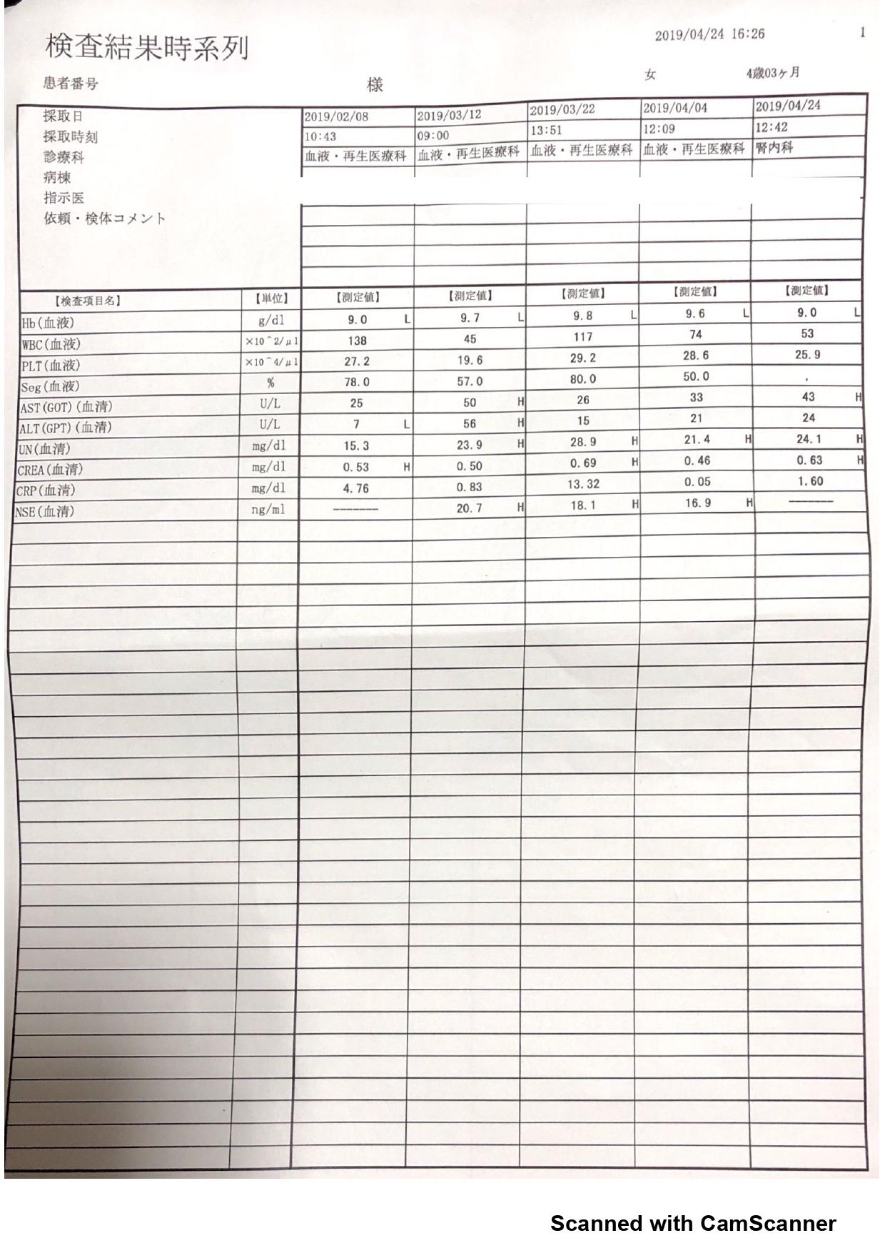 gazousyuu_page-0006.jpg