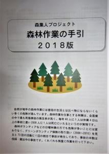s-DSCN4616.jpg