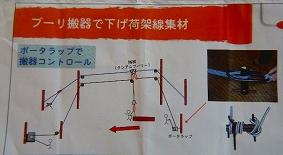 s-DSCN4890.jpg