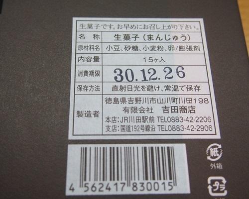 10_20181220213819e9b.jpg