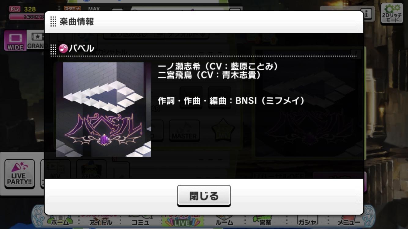 S__4505781.jpg