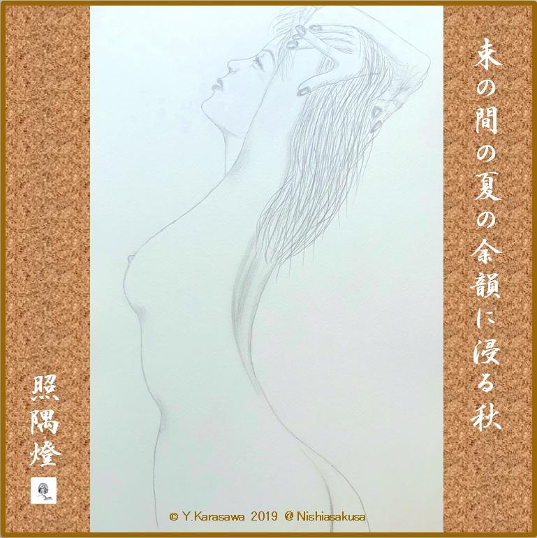 190911裸婦下絵LRG