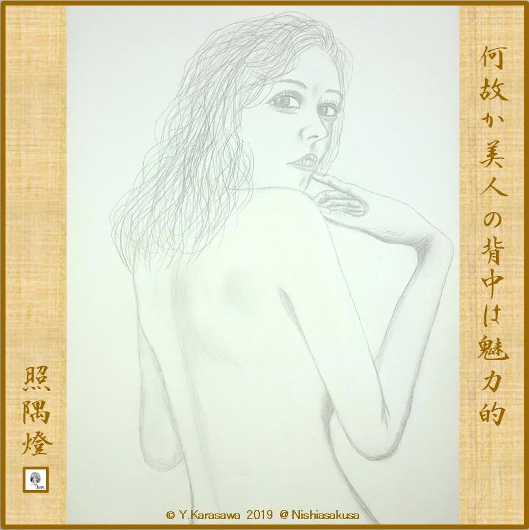 190919振り向く裸婦LRG