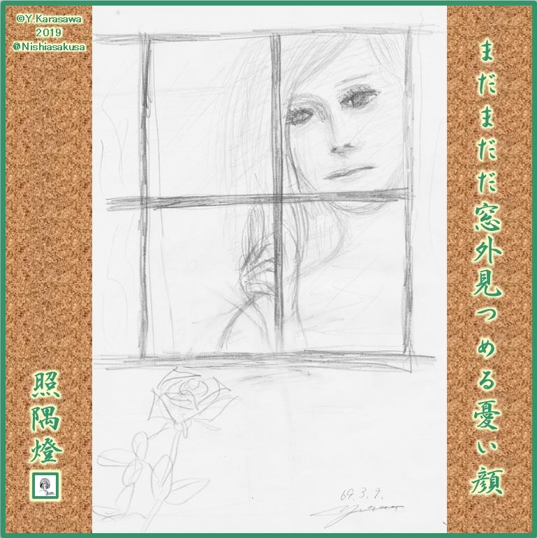 191006下絵:窓外を見つめる女性LRG