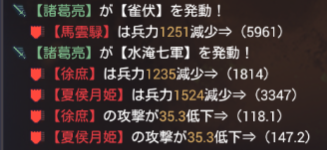 12-040.png