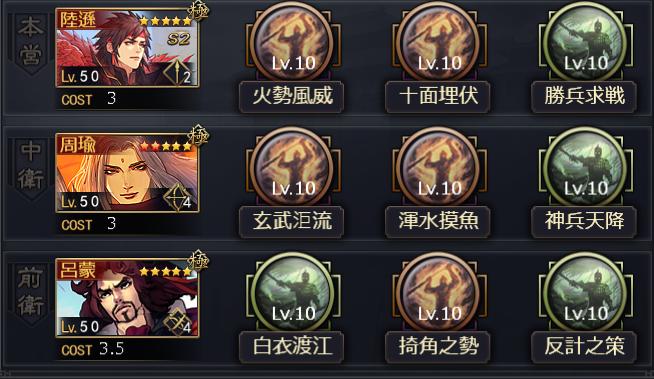 TAKAさん3