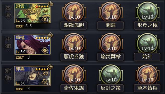 空戦さん1