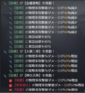 daikannyumi-003.png