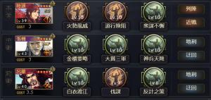 daikannyumi-008.png