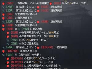 daikannyumi-4.png