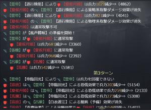 daikannyumi-6.png