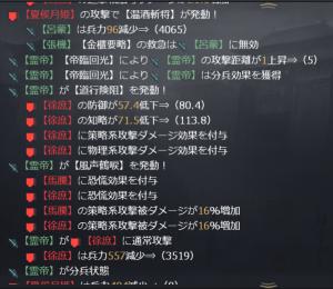 daikannyumi-9.png