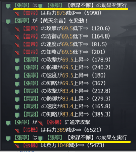 fukai2.png