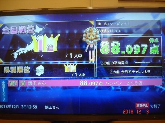 karaoke14
