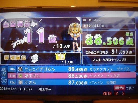 karaoke15