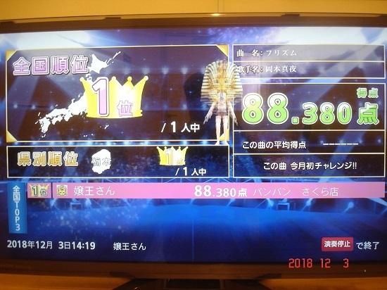 karaoke21