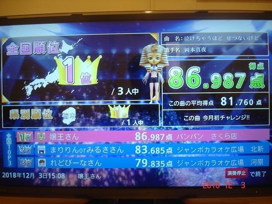 karaoke25