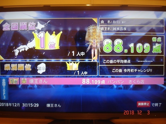 karaoke27