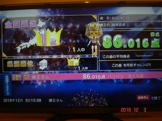 karaoke28