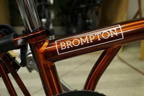 19Brompton frame1