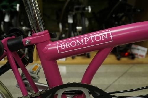 19Brompton Pink2