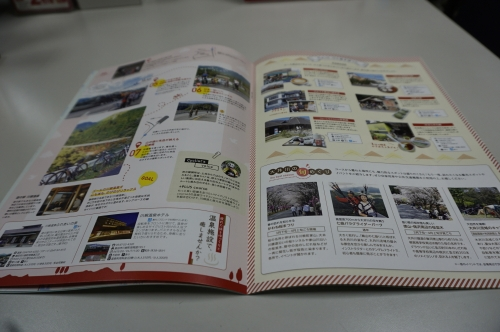 Oigawa3.jpg