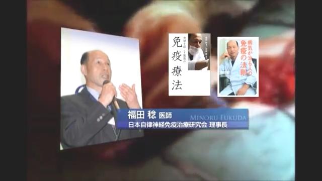 cancer hoax poison anticancer drug165