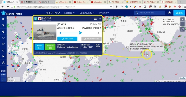 2019年5月6日南海トラフを狙っている可能性のある絆号(KIZUNA)