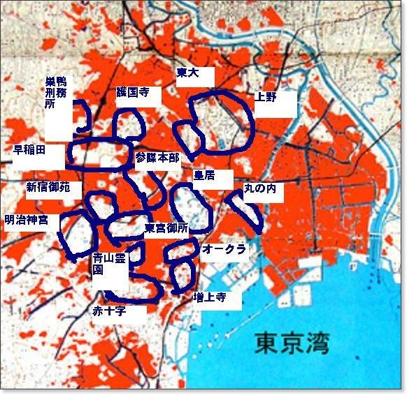 東京大空襲でトロイの木馬の政権の地域は焼かれていない 偽ユダヤ人と田布施システムによる土地強奪が目的だったのか