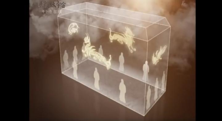 石棺 四神と十二支